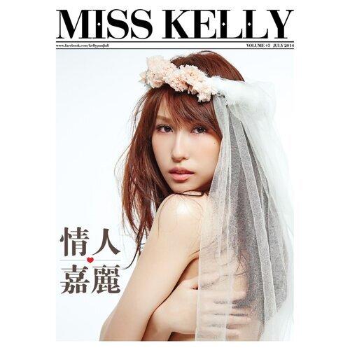 Miss Kelly
