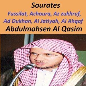 Sourates Fussilat, Achoura, Az Zukhruf, Ad Dukhan, Al Jatiyah, Al Ahqaf - Quran - Coran - Islam