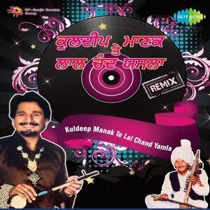 Yamla Jatt Te Kuldeep Manak Remix
