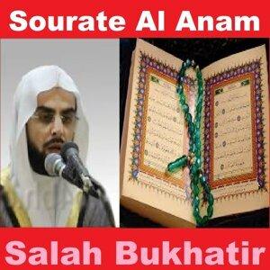 Sourate Al Anam - Quran - Coran - Islam