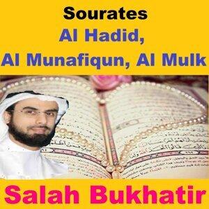 Sourates Al Hadid, Al Munafiqun, Al Mulk - Quran - Coran - Islam