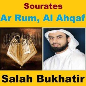 Sourates Ar Rum, Al Ahqaf - Quran - Coran - Islam