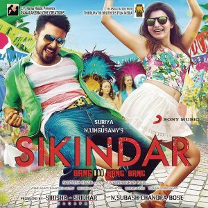 Sikindar (Original Motion Picture Soundtrack)