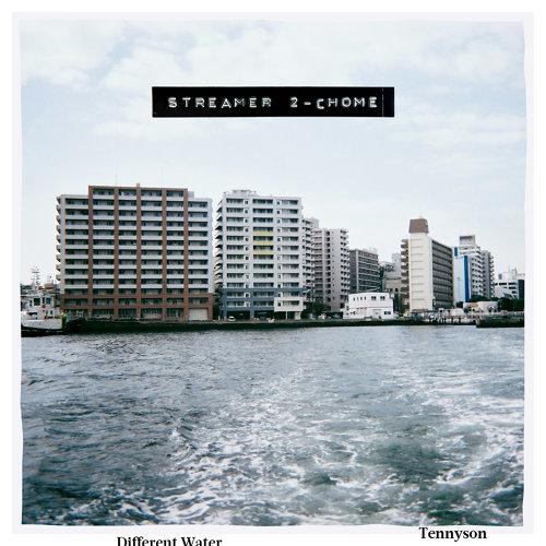 Streamer 2-Chōme