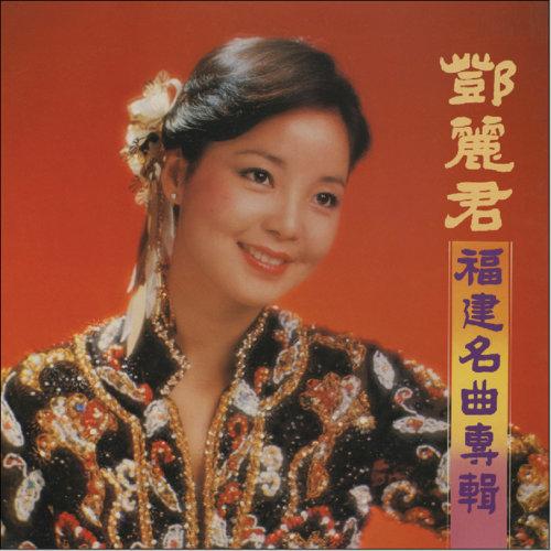 Yu Ye Hua