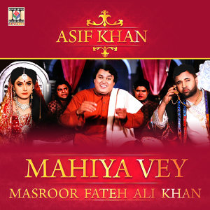 Mahiya Vey