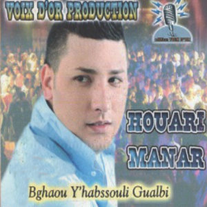 Bghaou Y'habssouli Gualbi
