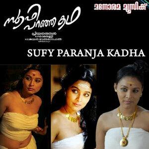 Sufy Paranja Kadha (Original Motion Picture Soundtrack)