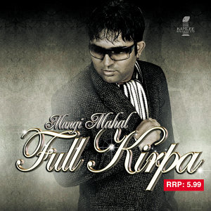 Full Kirpa