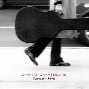 Serendipity Street