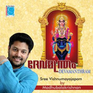 Devamanthram