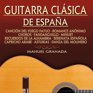 Guitarra Clásica de España