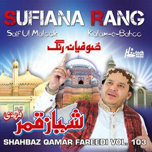 Sufiana Rang, Vol. 103 - Islamic Naats
