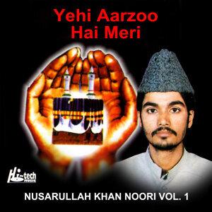 Yehi Arzoo Hai Meri, Vol. 1 - Islamic Naats