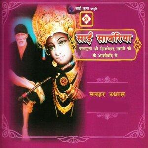 Sai Sanwariya