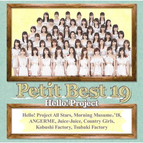 Petit Best 19
