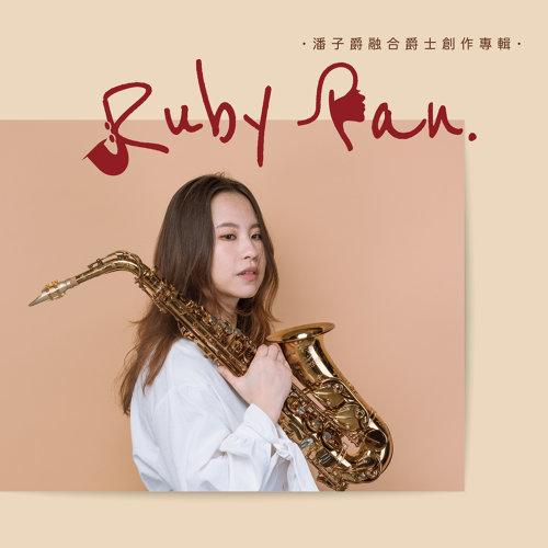 Ruby Pan Original Fusion Jazz Album (Ruby Pan 潘子爵融合爵士創作專輯)
