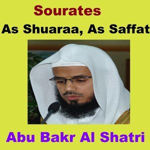Sourates As Shuaraa, As Saffat - Quran - Coran - Islam