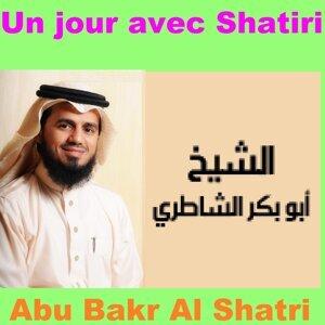 Un Jour Avec Shatiri - Quran - Coran - Islam