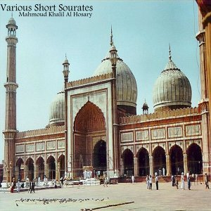Various Short Sourates - Quran