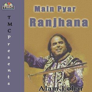 Main Pyar Ranjhana