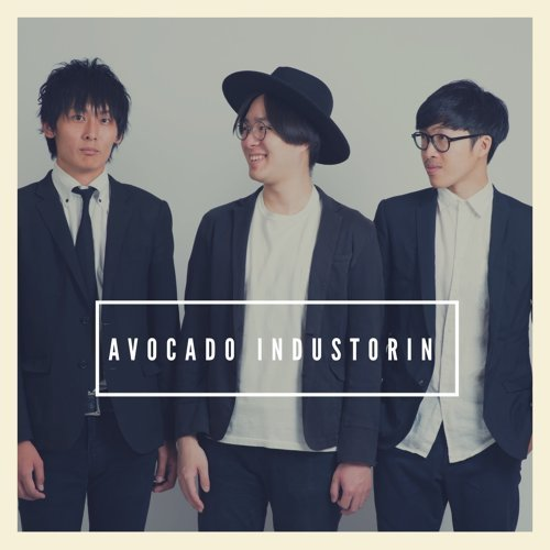 Avocado Industorin