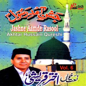 Jashne Aamde Rasool, Vol. 6 - Islamic Naats