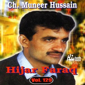Hijar Faraq, Vol. 129 - Pothwari Ashairs