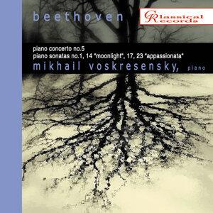 Mikhail Voskresensky plays Beethoven