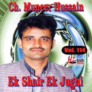 Ek Shair Ek Jugni, Vol. 114 - Pothwari Ashairs