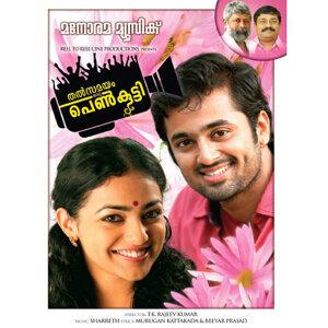 Thalsamayam Oru Penkutty (Original Motion Picture Soundtrack)