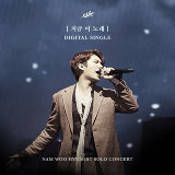 1st Digital Single [A Song For You]