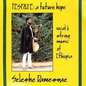 Tesfaye: A Future Hope