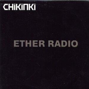 Ether Radio (Serge Santiago Remix)