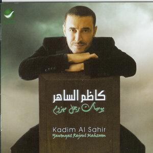 Yawmyat Rajoul Mahzoom