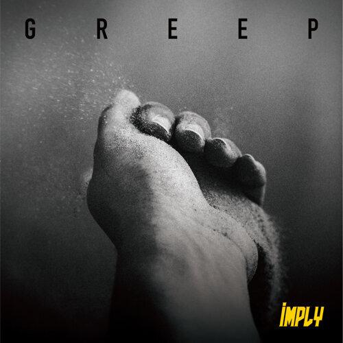 GREEP / IMPLY