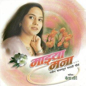 Majhya Mana