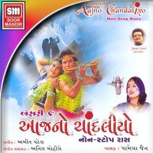 Aajno Chandaliyo - Non Stop Raas, Vol. 9