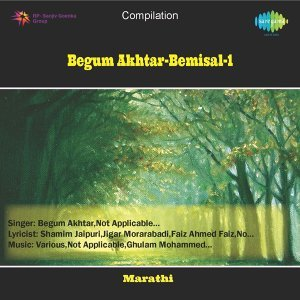 Begum AkhtarBemisal1