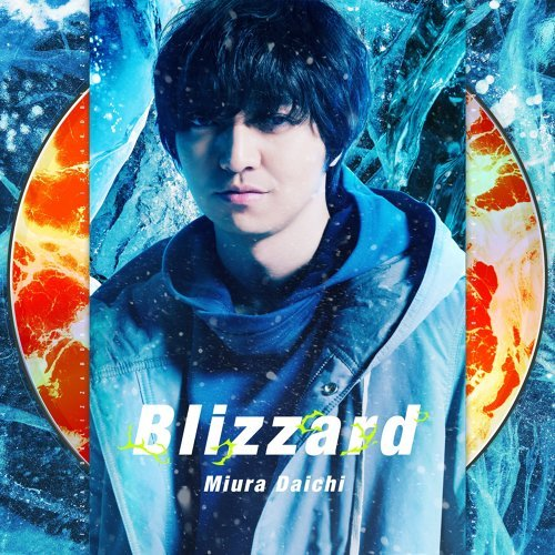 Blizzard - 動畫電影<七龍珠超 布羅利>主題曲