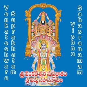 Venkateswara Suprabatham - Vishnu Sahasranamam