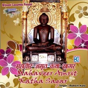 Mahaveer Amrit Katha Sagar