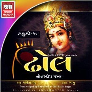 Dhhol - Non Stop Raas, Vol. 10