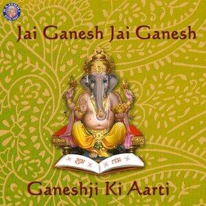 Jai Ganesh Jai Ganesh - Ganeshji Ki Aarti