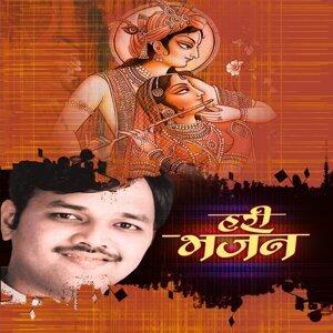 Hari Bhajan