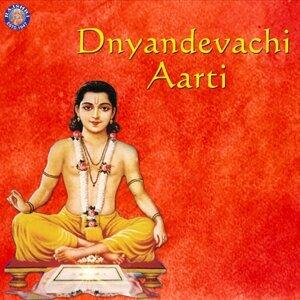 Dnyandevachi Aarti
