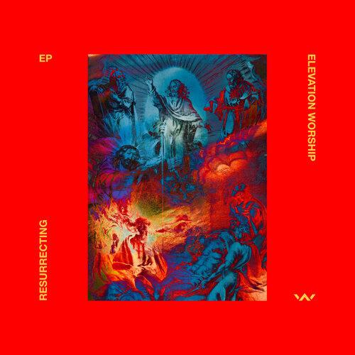 Resurrecting - EP - 886