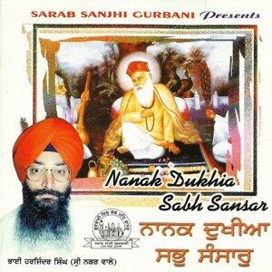 Nanak Dukhia Sabh Sansar