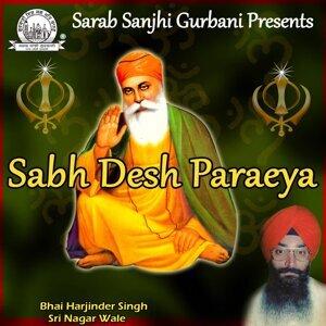Sabh Desh Paraeya
