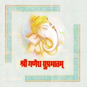 Shri Ganesh Suprabhatam